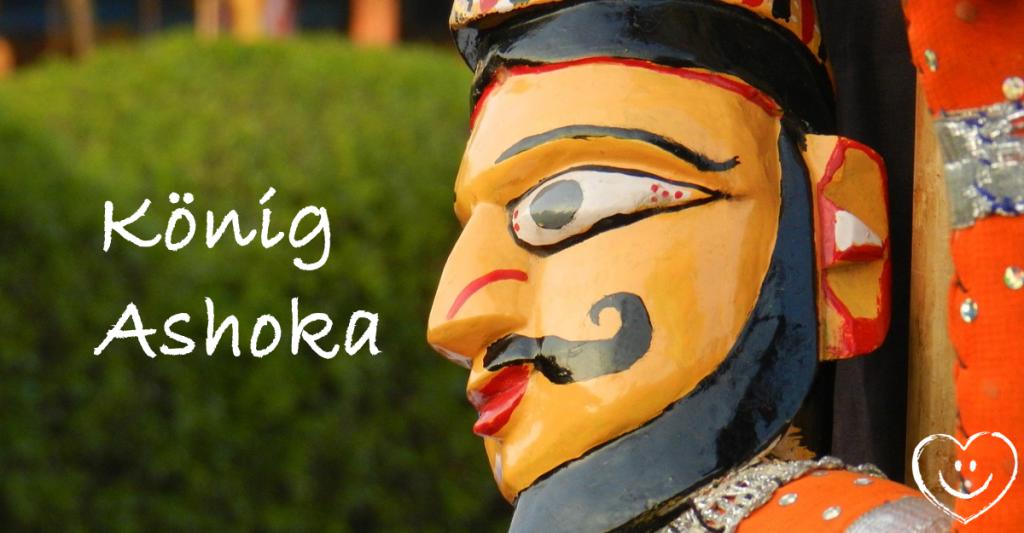 Flamm Ashoka
